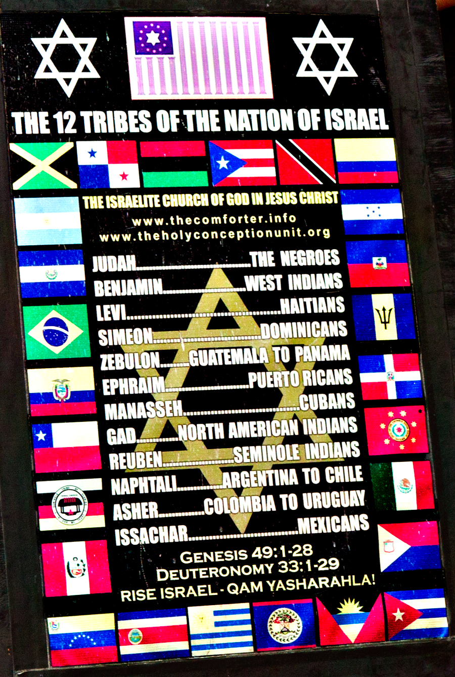 THE-12-TRIBES-OF-ISRAEL-on-7-4-14--Minneapolis-3-(detail)