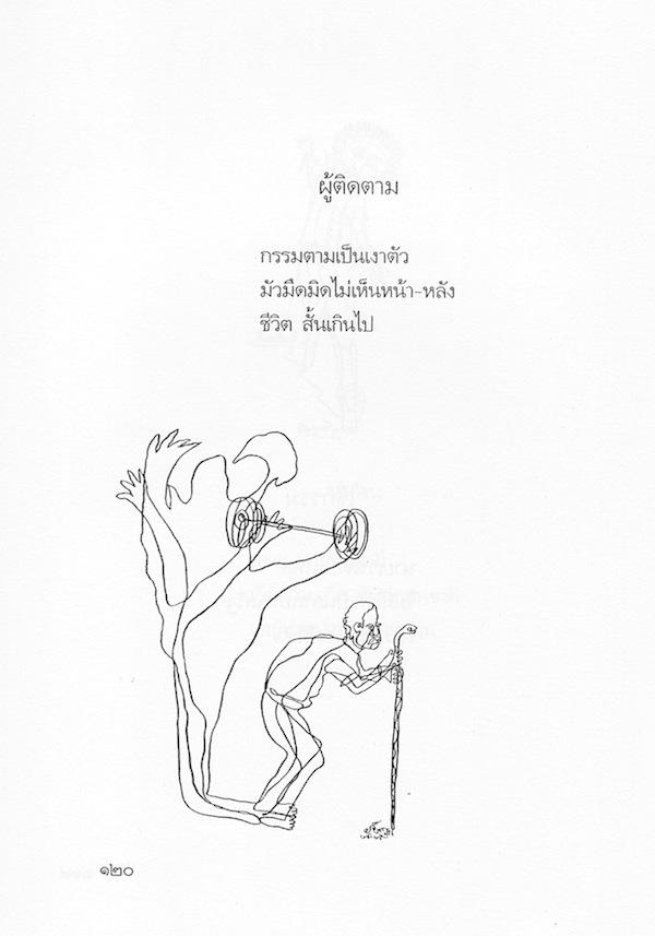 haiku 12A