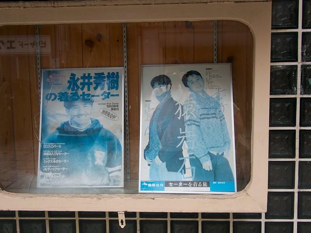 140824_OogakiSanpo 9