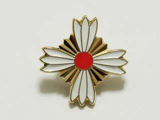 public-prosecutor-badge