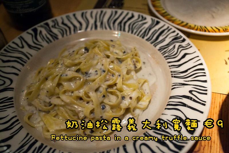 zaza fettucine truffle