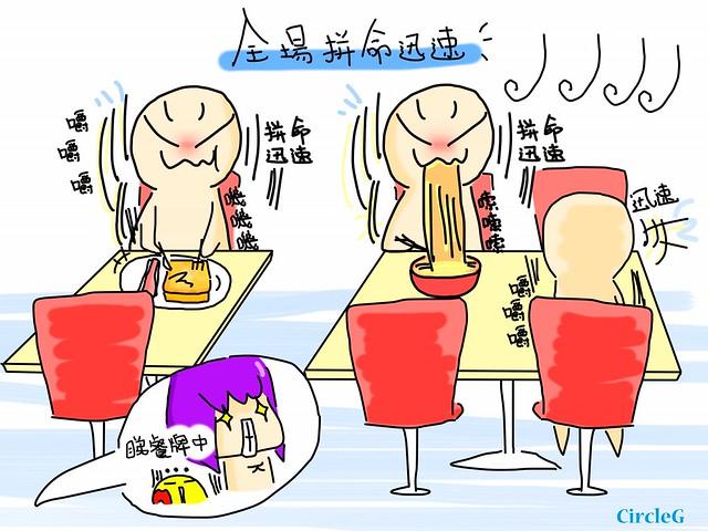 CIRCLEG 食店的速度不在於味道 中秋  花燈 香港 (2)