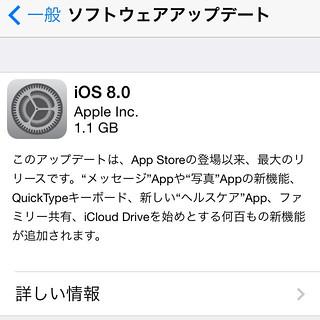 iOS8提供開始