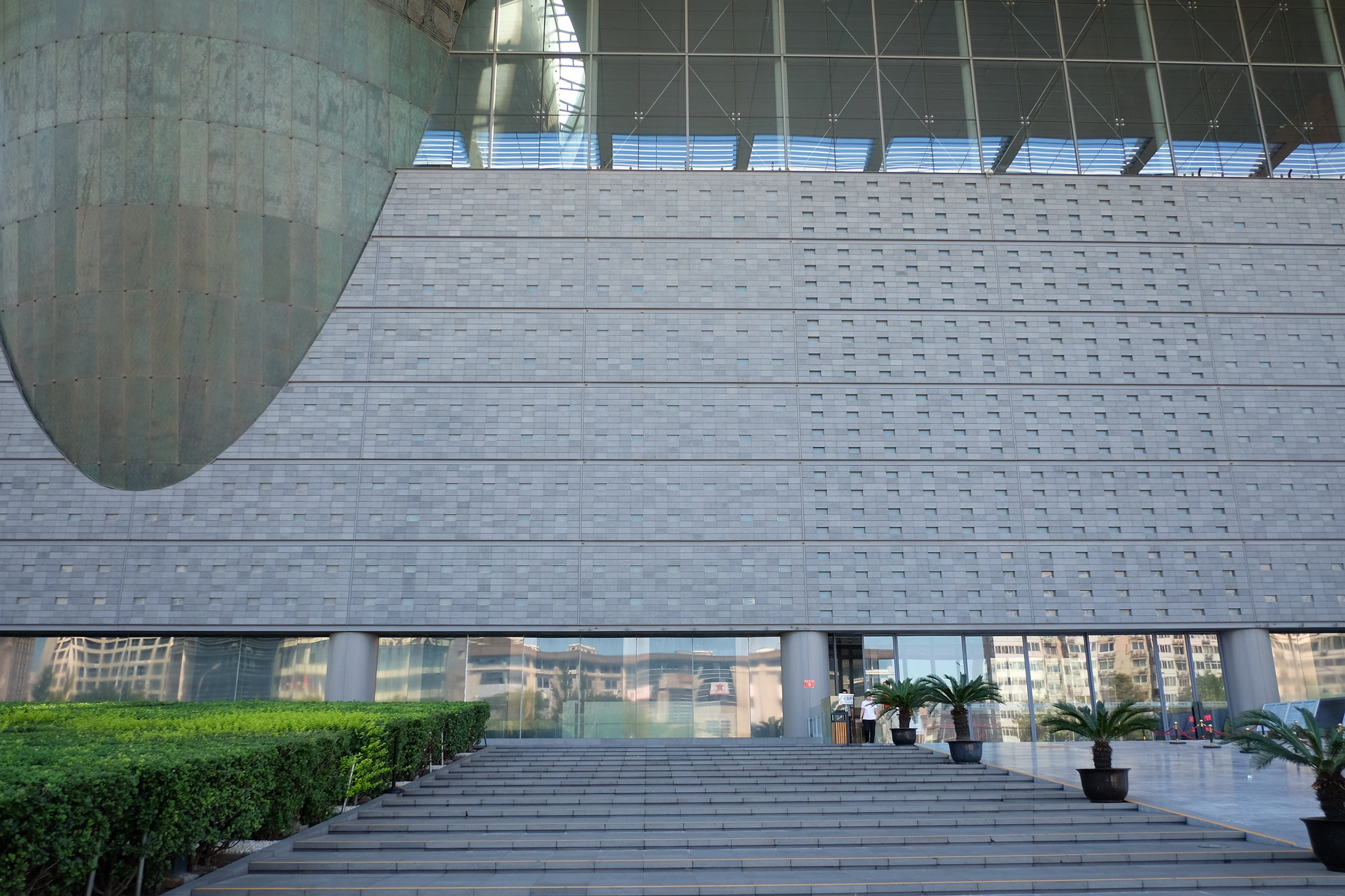 Capital Museum BJ