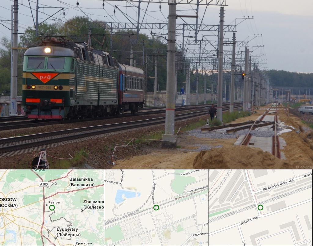 Строительство 4 главного пути Реутово - Железнодорожная