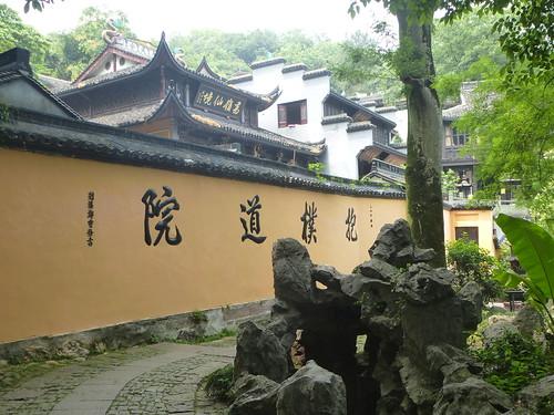 Zhejiang-Hangzhou-Montagnes-Nord (28)