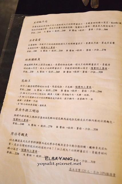 menu (5)