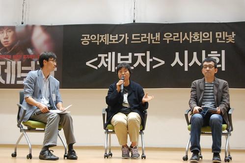 20140929_시사회_영화 제보자 시사회14