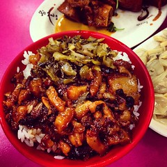 meal, kung pao chicken, food, dish, cuisine,