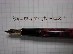 R0016840.JPG