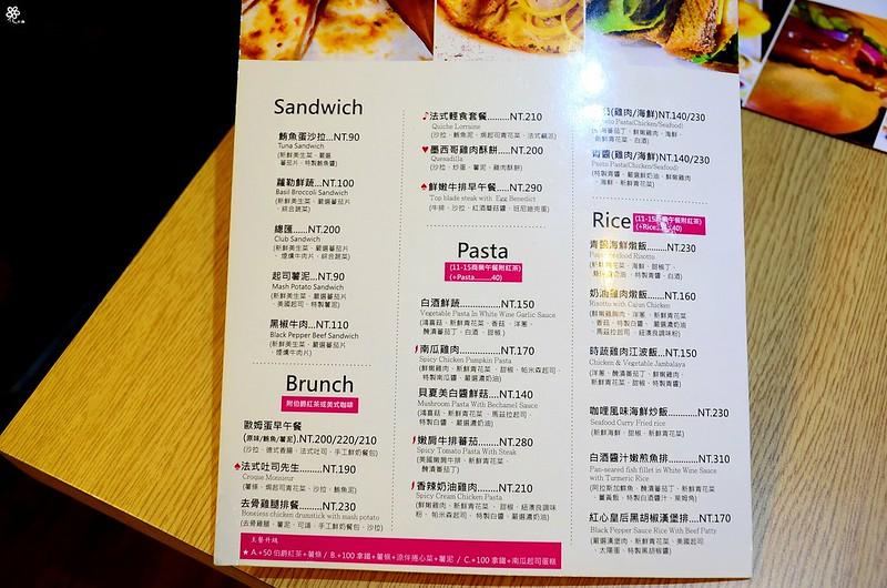 103KITCHEN板橋早午餐推薦 (1)