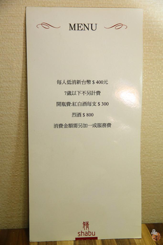 HANK9635