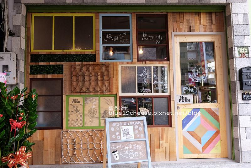 推咖啡PUSH Cafe-喜歡咖啡的設計工作者共同合開的咖啡館.設計手創藝術.公平交易咖啡豆