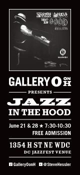 GalleryOonH-2014-Web-160x350-02