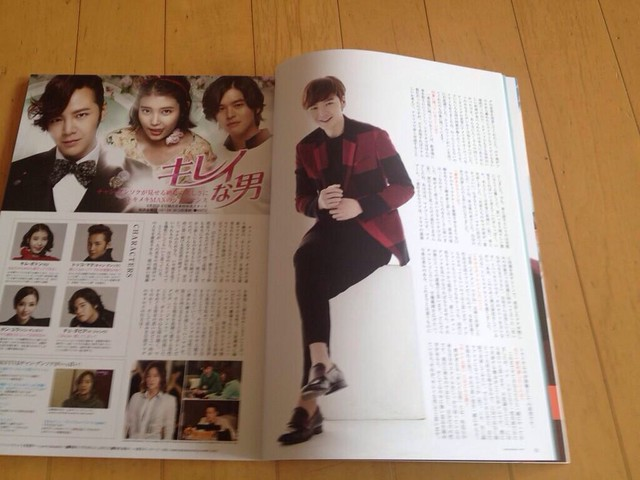 [Pics-2] JKS in Japanese magazines or websites for 'Beautiful Man (Bel Ami)' promotion 14332312671_b3a631550c_z