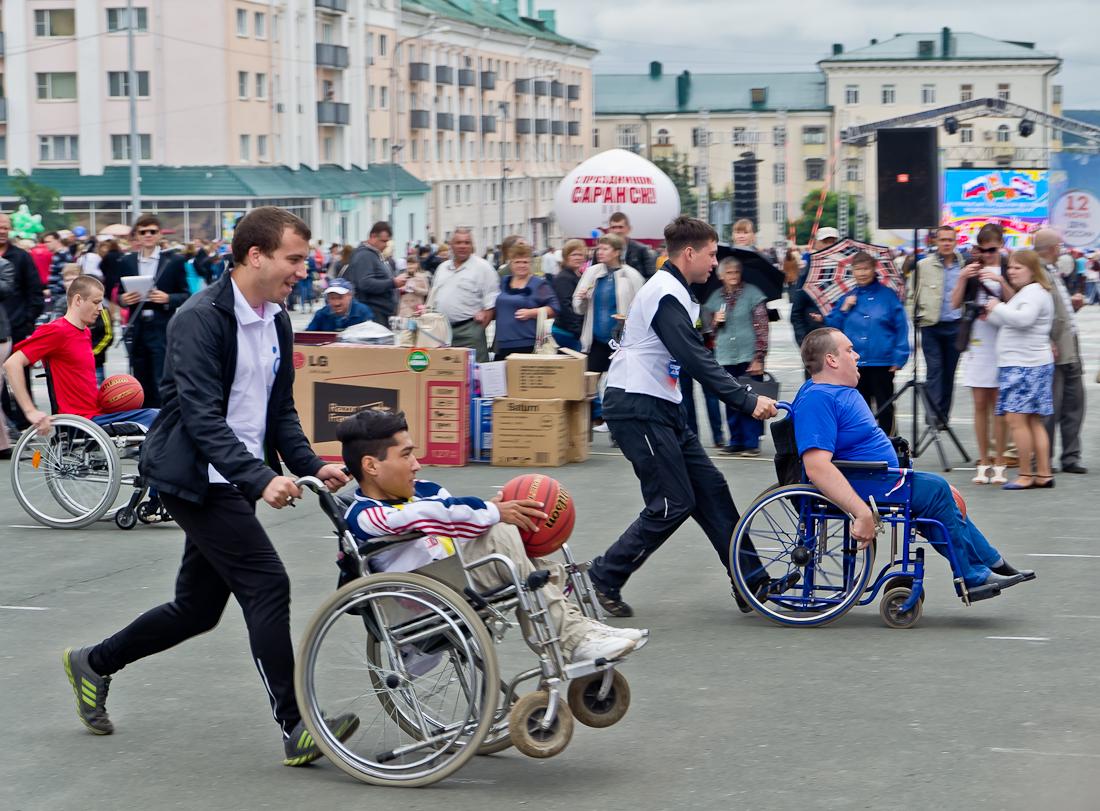 Дороже Золота_день города-14