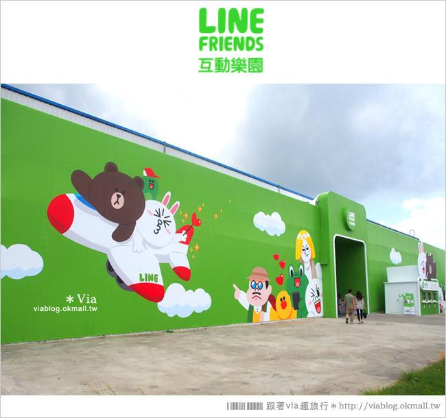 【台中line展2014】LINE台中展開幕囉!趕快來去LINE FRIENDS互動樂園玩耍去!(圖爆多)2