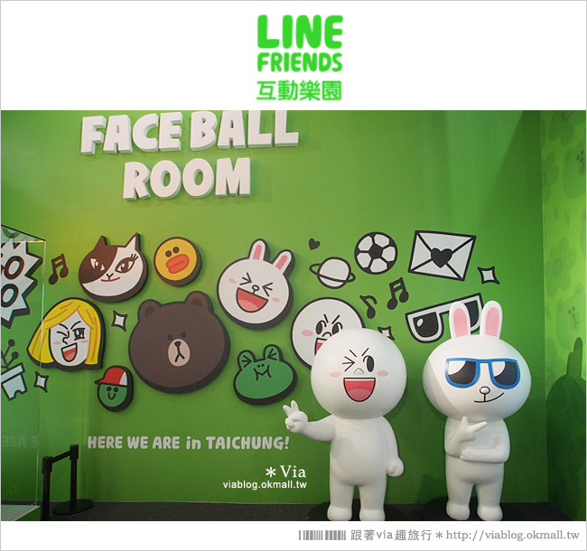 【台中line展2014】LINE台中展開幕囉!趕快來去LINE FRIENDS互動樂園玩耍去!(圖爆多)62
