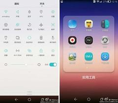 Huawei Emotion 3.0 UI