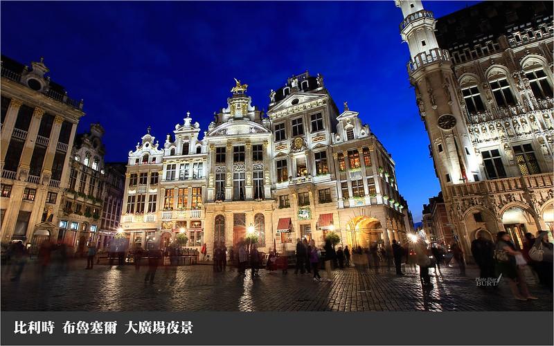 比利時布魯塞爾大廣場夜景