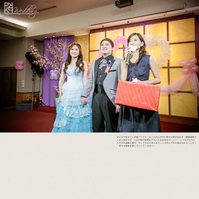 20140525PO-094