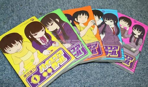 140806(1) – 囧爆!漫畫《ハイスコアガール》(高分少女 High Score Girl)遭SNK控訴侵犯電玩角色著作權,出版社遭搜索、動畫版生變。