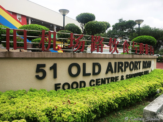 Old Airport Road Food Centre & Shopping Mall 01