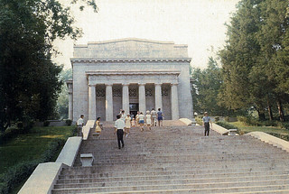 Lincoln Birthplace in August 1970 #1
