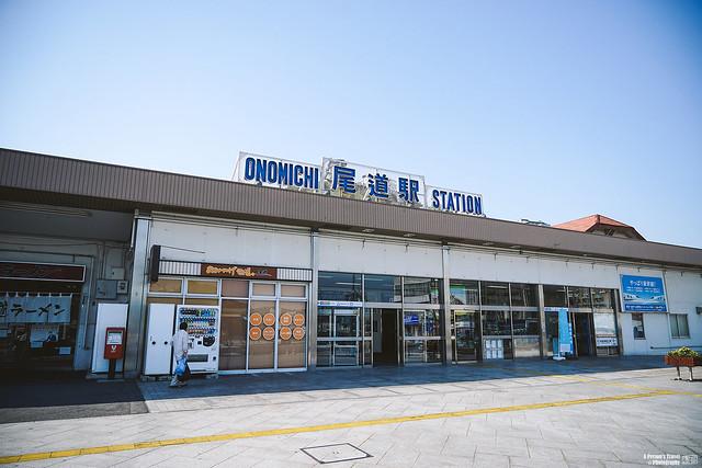JR尾道站