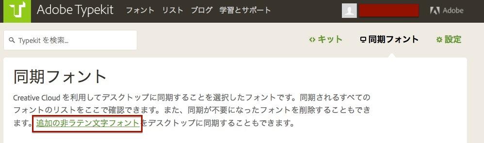 スクリーンショット 2014-08-14 19.28.42