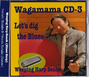 WagamamaCD-3jacket_news