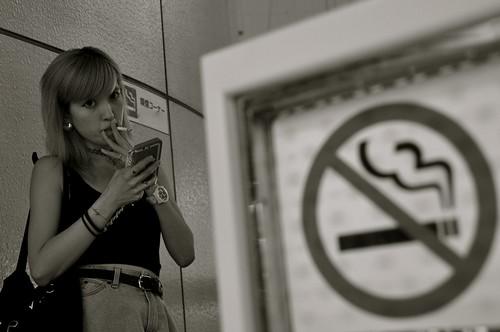 f*** non - smoking