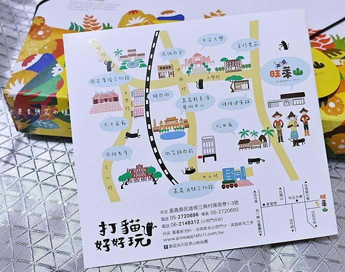 23 嘉義民雄旺萊山