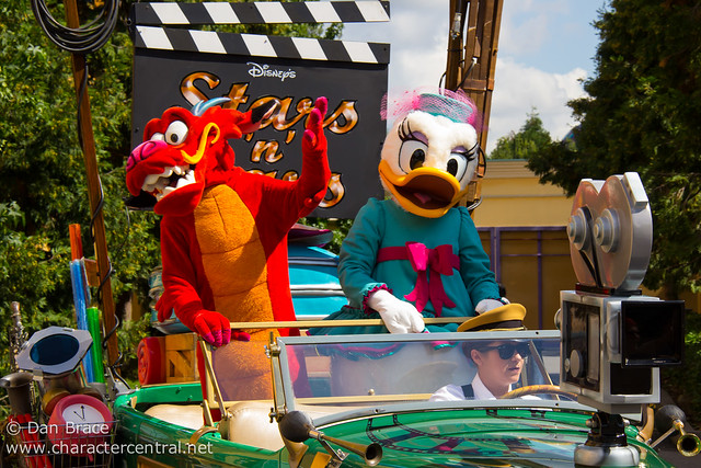 Stars 'n' Cars greeting