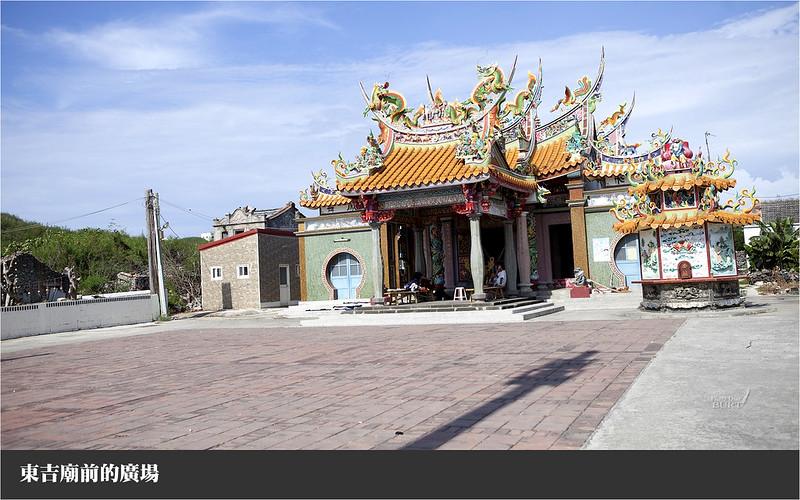 東吉廟前的廣場