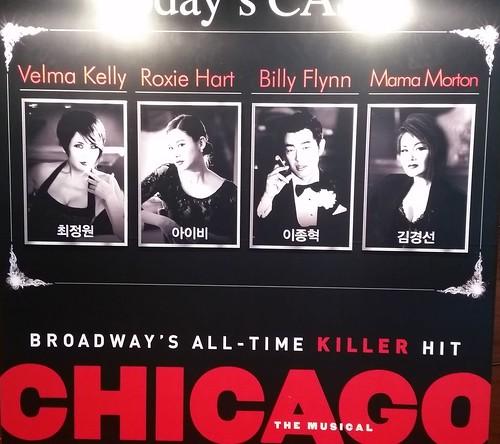 musical Chicago, Korean cast, 2014