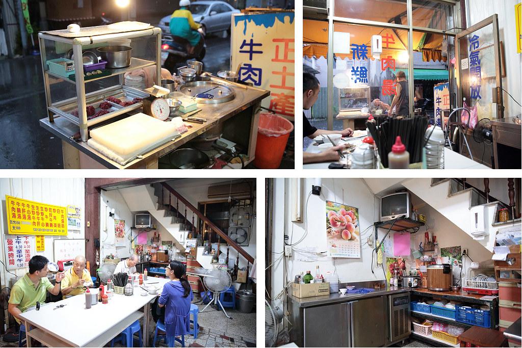 20140811-2台南-康樂街牛肉湯 (2)