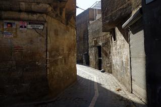 Urfa Streets