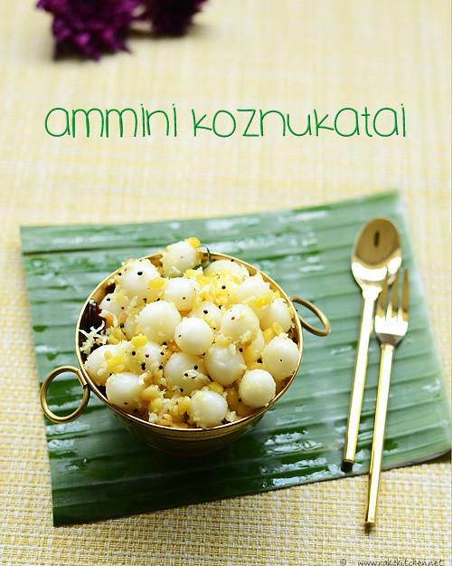 ammini-kozhukattai-recipe
