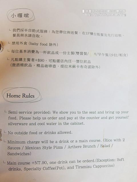 菜單 (36)