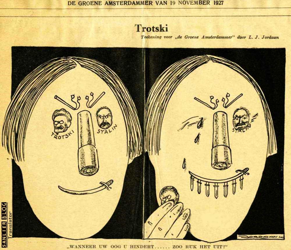 关于托洛茨基的宣传画16
