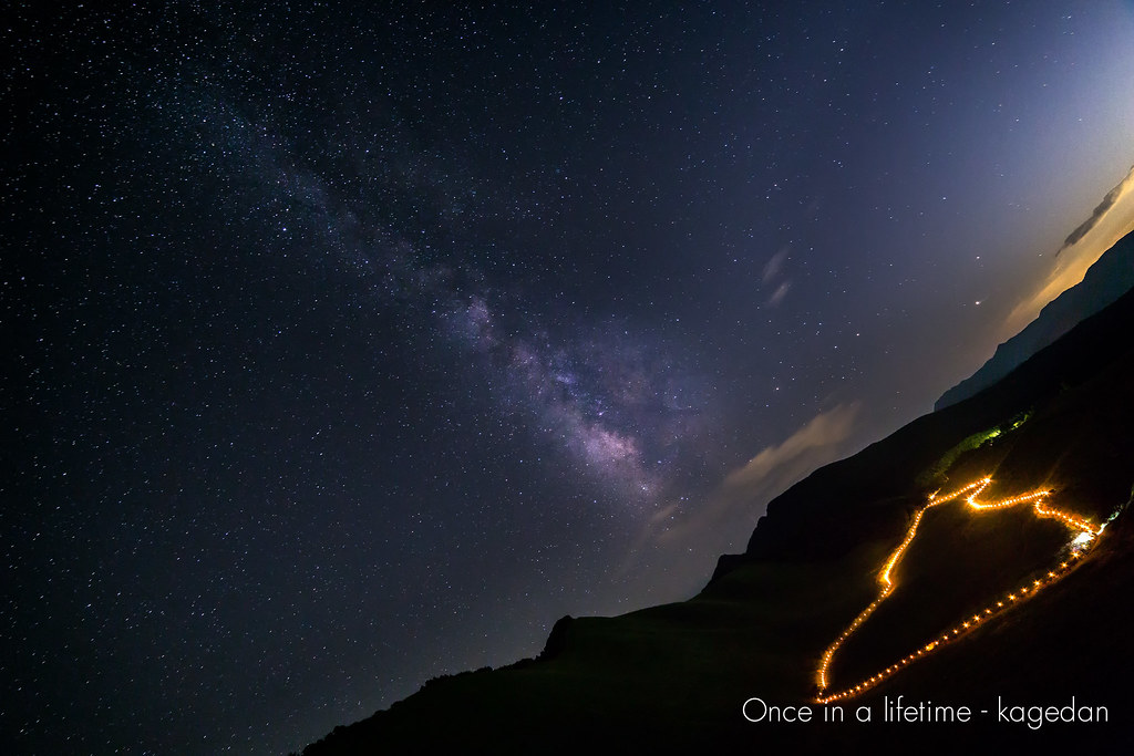 山灯り、星明かり