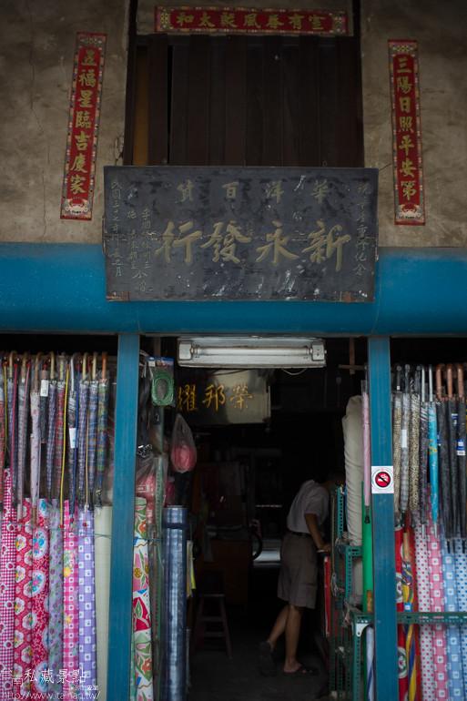 台南私藏景點--麻豆助碗粿、林媽媽鍋燒意麵、龍泉冰店 (29)