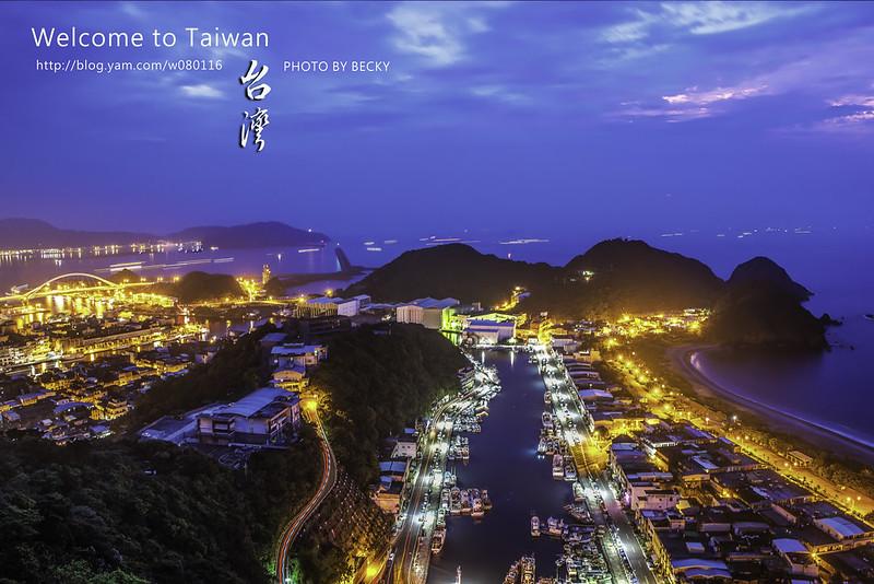 20140518-3 Taiwan