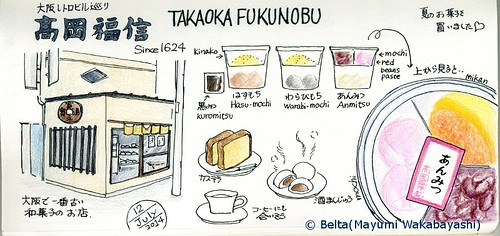 2014_07_13_takaokafukunobu_01_s