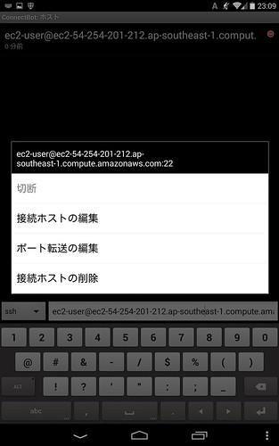 Screenshot_2014-06-12-23-09-19