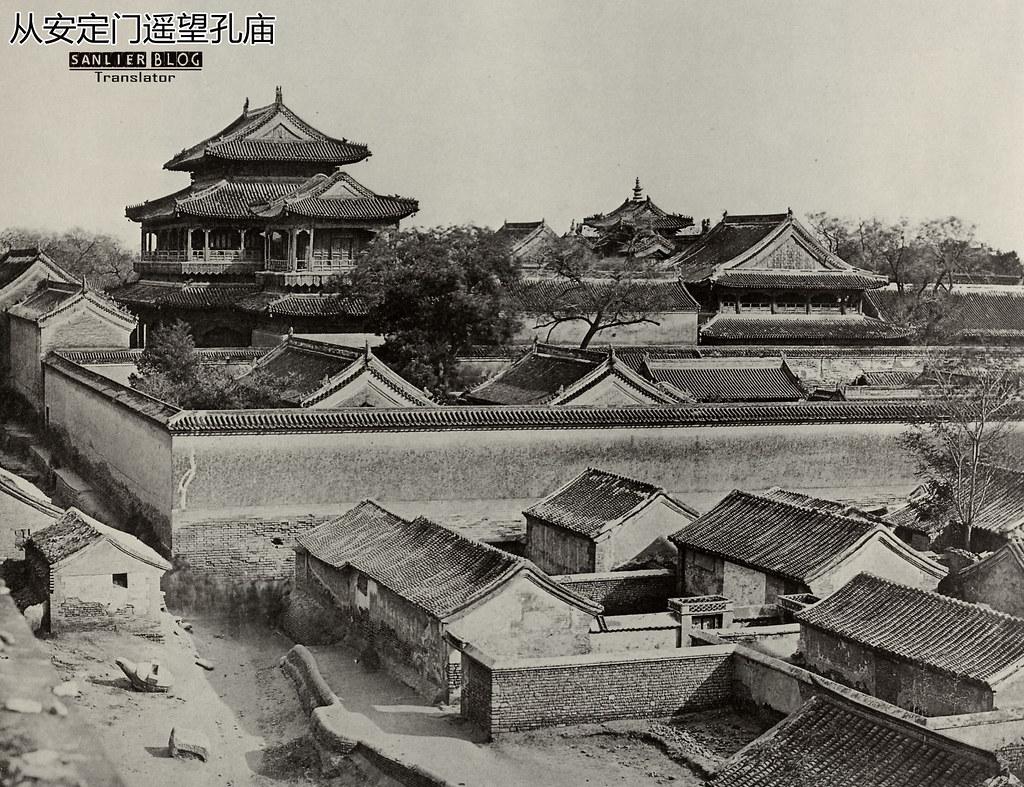 1860年代亚洲各城市03