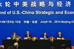 U.S. Secretary of State John Kerry, U.S. Treasury Secretary Jack Lew, and their respective Chinese counterparts deliver statements to reporters at the conclusion of two days of meetings in Beijing, China, on July 10, 2014 [State Department photo/ Public Domain]