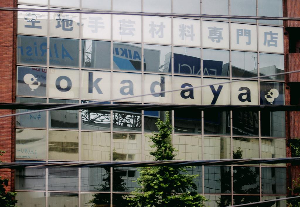 Tokyo-6