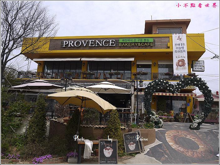 坡州普羅旺斯